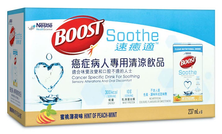BOOST™ Soothe