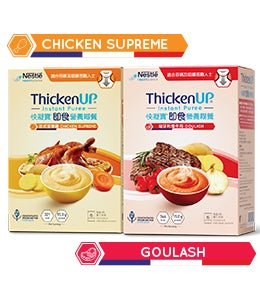 ThickenUp<sup>®</Sup> Instant Puree