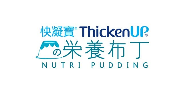 ThickenUp Pudding Logo
