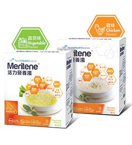 MERITENE<sup>®</sup> Energis<sup>®</sup> Soup (Chicken / Vegetable Flavour)