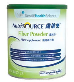 NUTRISOURCE<sup>®</sup> Fiber Powder